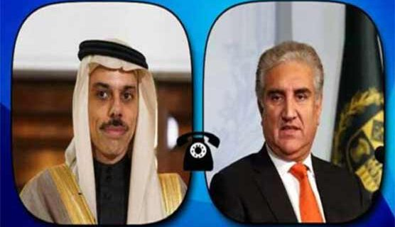 Qureshi thanked the Saudi Foreign Ministe
