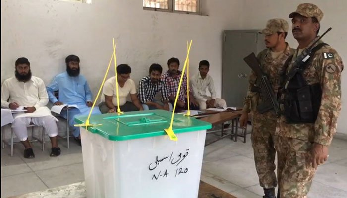 (ECP) has decided that army forces will not be deployed inside the polling stations
