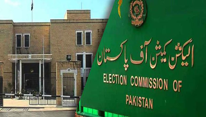 ISLAMABAD: The Election Commission of Pakistan (ECP) has announced an open hearing in a foreign funding case.