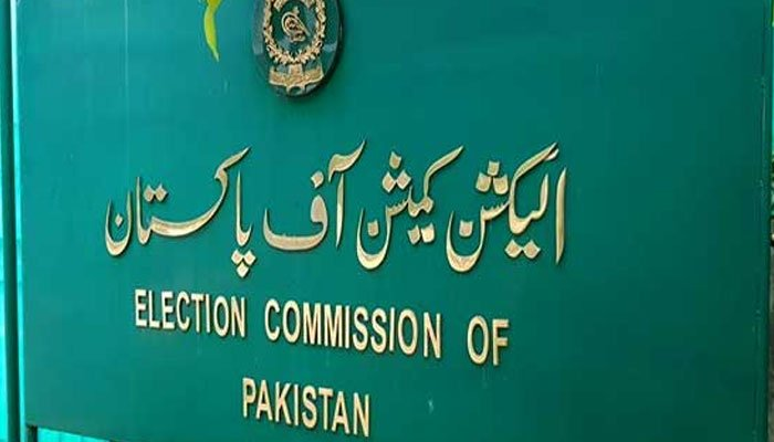 The scrutiny committee's action in the foreign funding case cannot be made public, the Election Commission of Pakistan clarified