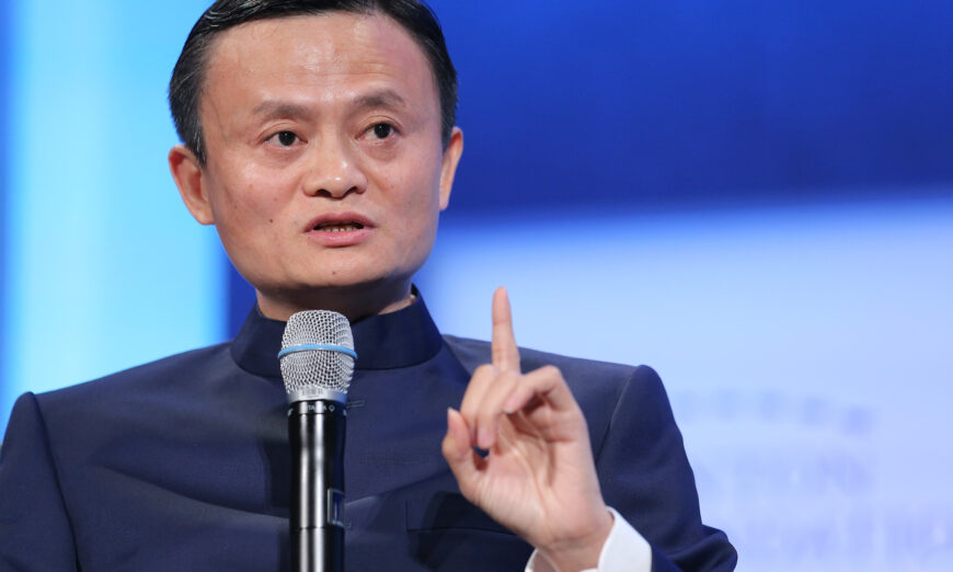 Chinese billionaire Jack Ma has made his first public appearance