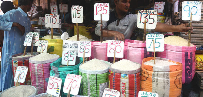 Tsunami Government - Inflation storm, essential goods out of reach of the people
