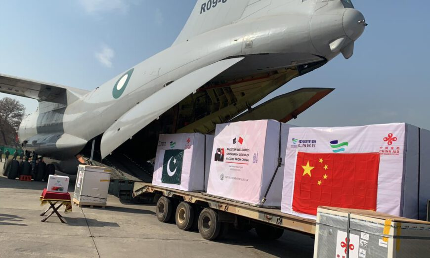 First batch of Sinopharm vaccine has arrived in pakistan.